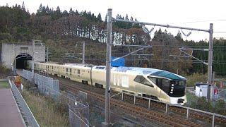 青函トンネルを通過する列車 四季島・E5系・EH800