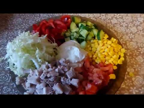 Легкий салатКозел в огороде(Калейдоскоп,Огни Парижа)