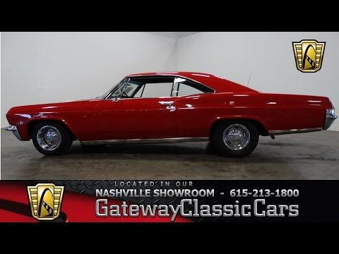 1965 Chevrolet Impala - Nashville Showroom - Stock # 482