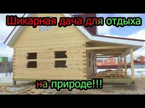 Зимние хроники строительства. Дом из бруса на забивных сваях.