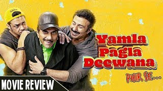 Yamla Pagla Deewana: Phir Se | Full Movie Review | Dharmendra | Sunny Deol | Bobby Deol