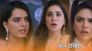 Kundali bhagya | 17 January 2020