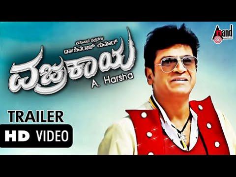 vajrakaya movie trailer