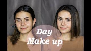 До и после. Дневной макияж. Видео урок.