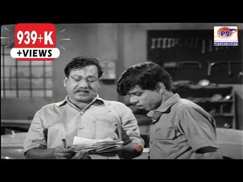 நாகேஷ் V.K.ராமசாமி கலக்கல் காமெடி 100% சிரிப்போ சிரிப்பு | Nagesh Comedy Scenes |