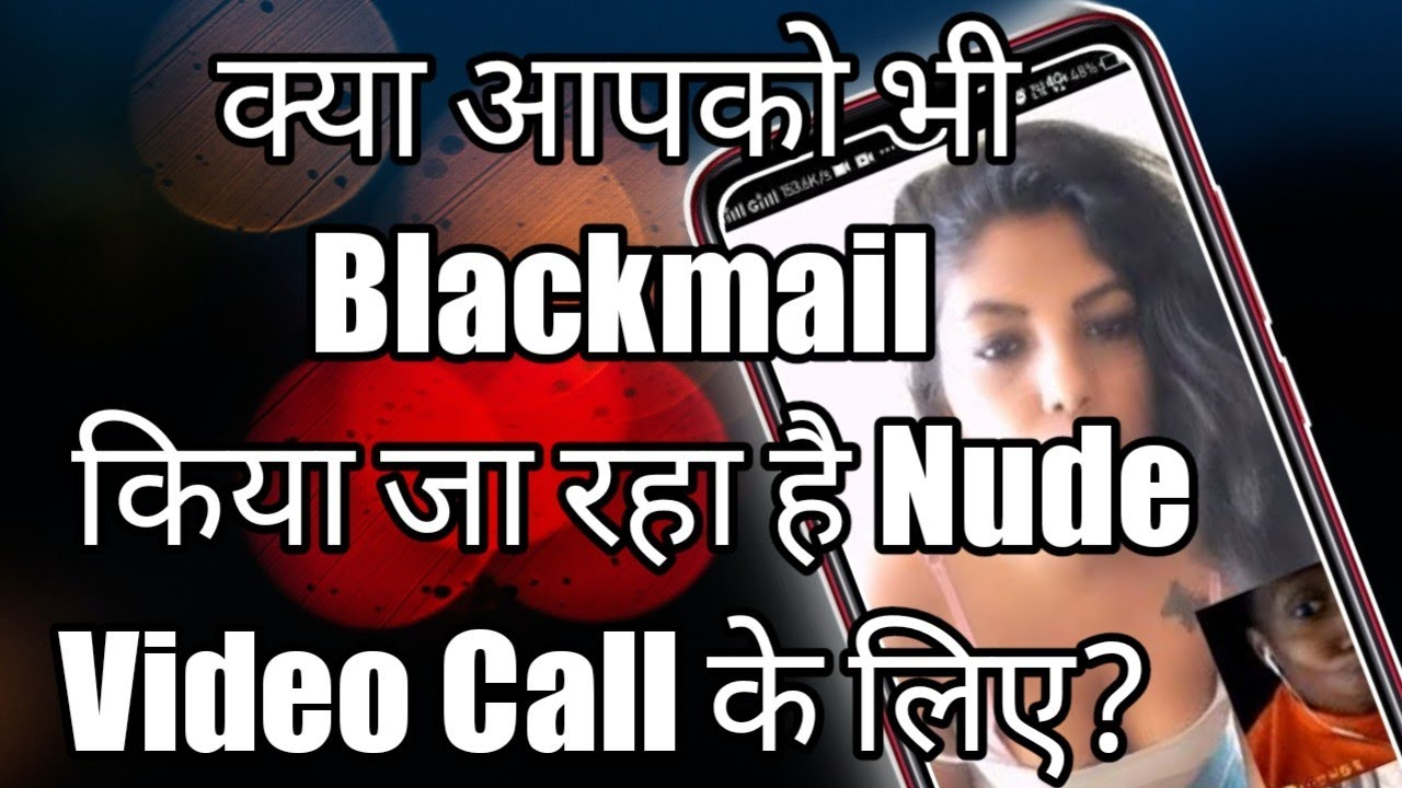 Download Viral Video Fraud | WhatsApp Video Call Recording | Girl is blackmailing for WhatsApp Video Call