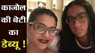 Ajay Devgn & Kajol daughter Nysa Devgn making her Bollywood debut soon? | FilmiBeat