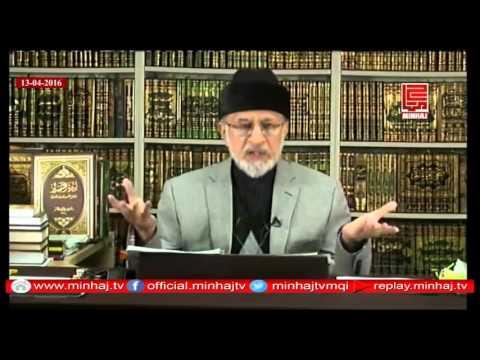 Dr Tahir-ul-Qadri's Press Conference about PANAMA LEAKES - 13th APRIL 2016