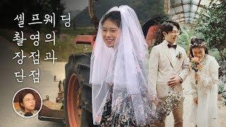 [캠핑토크] #13 민또링의 셀프웨딩 촬영! 그 셀프웨…