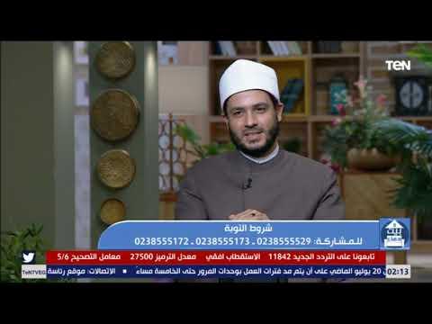 الشيخ أحمد المالكي يكشف حكم ذبح الحيوان قائما