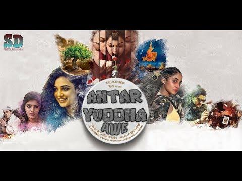 Antaryudh (2018) New Released Hindi Dubbed Full Movie | Kajal Agarwal, Nithya Menon, Regina Casandra
