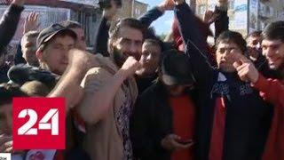 Смотреть видео Эмоции зашкаливают: фанаты Нурмагомедова ждут боя с Фергюсоном - Россия 24 онлайн