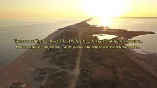 Бугазская Коса, Полет над Городом Палаток. Июнь 2018 Кемпинг 4к