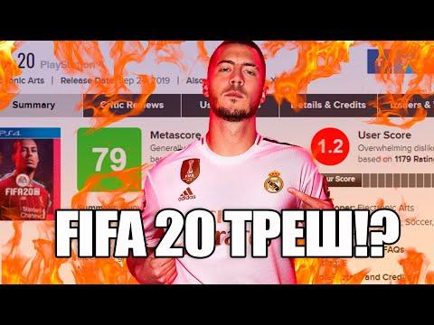 Обзор FIFA 20. Футбольное Казино! ⚽