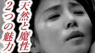 【衝撃】石田ゆり子ポンコツぶりで人気絶頂www衝撃プランで番外編あるか...