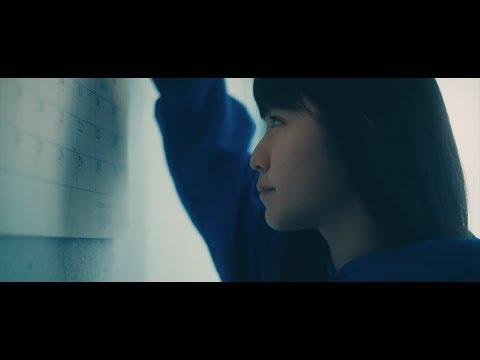 【公式】H△G「アロー」Music Video(メジャー1st.アルバム「青色フィルム」収録)