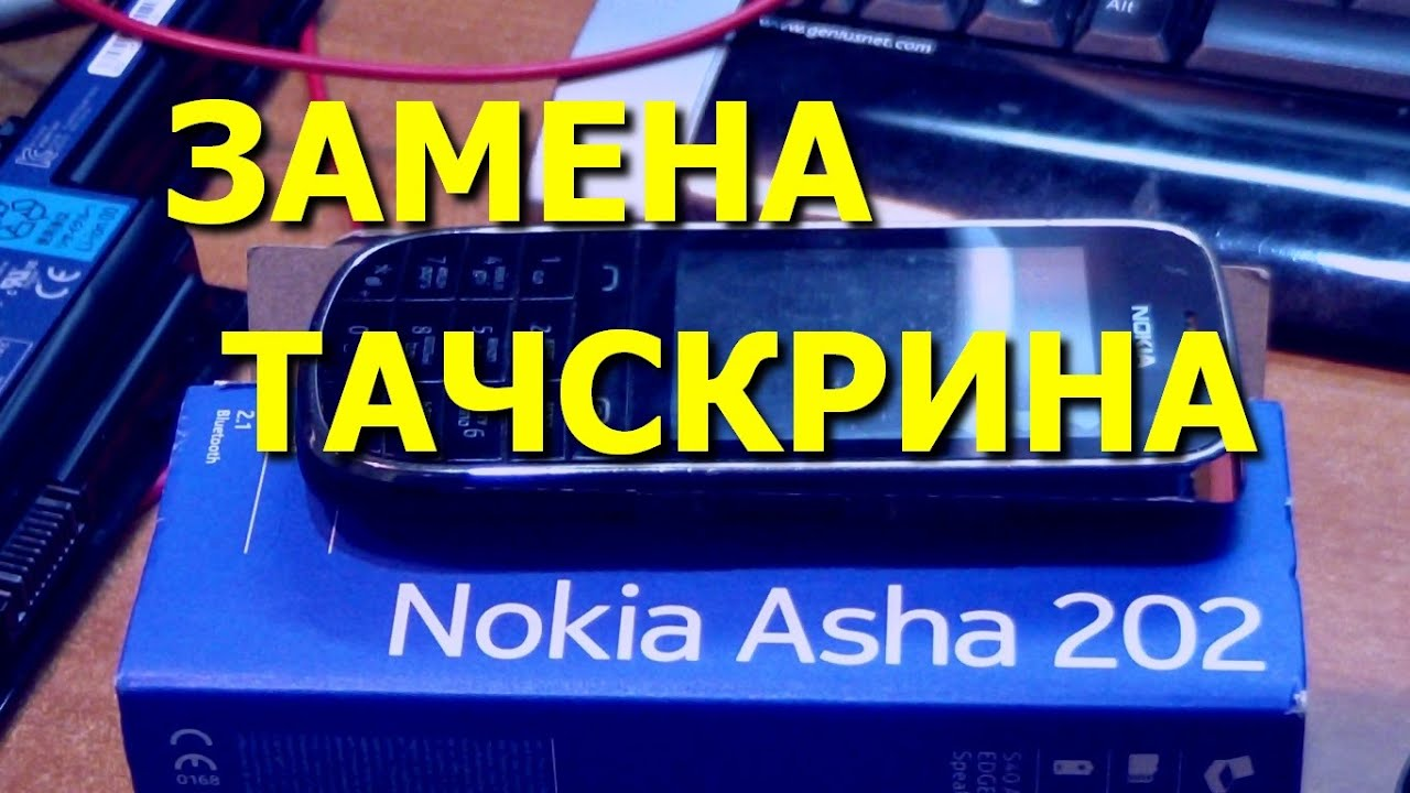 Каталог onliner. By это удобный способ купить смартфон nokia 5230. Характеристики, отзывы, сравнение ценовых предложений в минске.