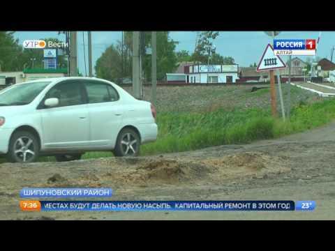В Шипуновском районе начали восстанавливать дороги после паводка