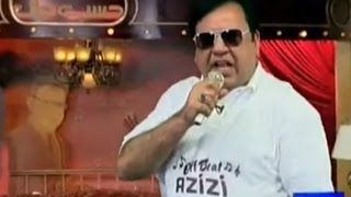 Hasb e Haal - 20 December 2015 | Azizi singing hilarious songs