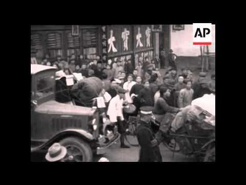 WAR SCENES IN SHANGHAI DURING THE 1930'S - SOUND
