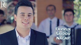 Фаррух Саидов - Нагап