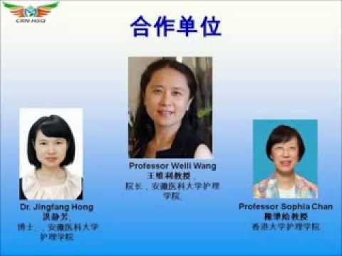 CRN HSQ Anhui Webcast Presentation Recording China June 19, 2012