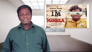 MANDELA Review - Mandella - Yogi Babu - Tamil Talkies