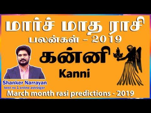 March Month Rasi Palan 2019 kanni