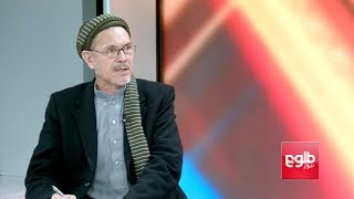 FARAKHABAR: Ghani Urges Transparency in Hiring Process