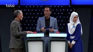 Ro Dar Ro (Family Feud) Sultani Family VS Sadat - EP.5 / خانواده سلطانی در مقابل خانواده سادات