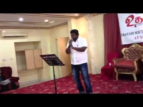 Anjathe  Kathala Kannala  movie song  video song