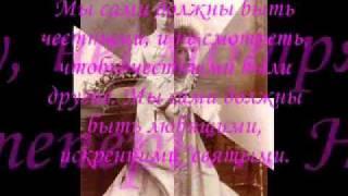 Дневники императрицы Александры Федоровны.mp4