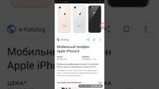 Айфон,  Андроид,  кнопочный телефон, что лучше?