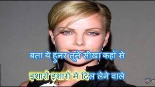 Isharon Isharon main dil karaoke by Rajesh Gupta