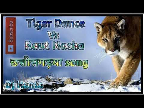 Tiger_Dance_VS_Raut_Nacha_Remix_2_Dj_Kanta(CgPapa.in).mp3.mp4