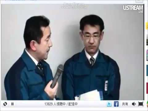 TEPCO conference about nuclear plant Hide person who're responsible for dumping Radioactive