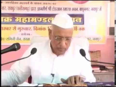 Siddhachakra Vidhaan (Omniscient's Prayer) -- 07 by Dr. Hukumchand Bharill in Hindi