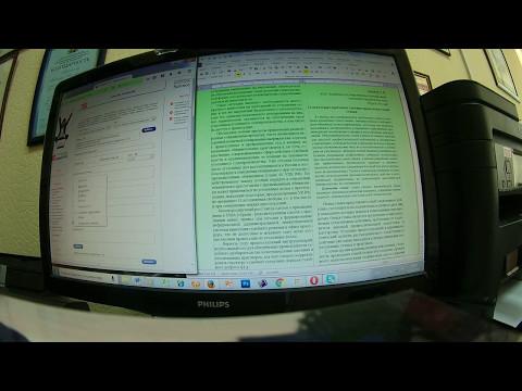Внесение данных о публикации в базу РИНЦ ч.1