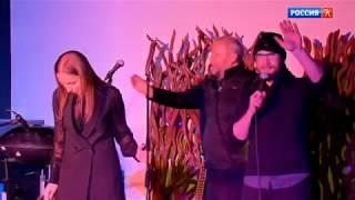 Смотреть видео SAMSKARA| Репортаж от телеканала РОССИЯ Культура| Москва онлайн