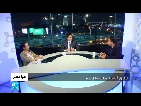 استمرار أزمة صناعة السينما في مصر  - 16:56-2018 / 10 / 15