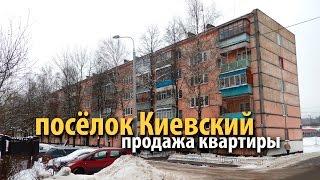 квартира киевский | купить квартиру новая москва | квартира метро саларьево | 35147 |  Kiewskiy(, 2016-12-18T11:39:03.000Z)