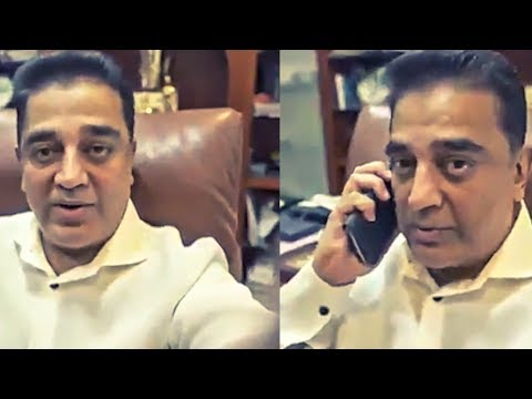 Kamal's First Selfie Video | Don't miss the Epic Ending