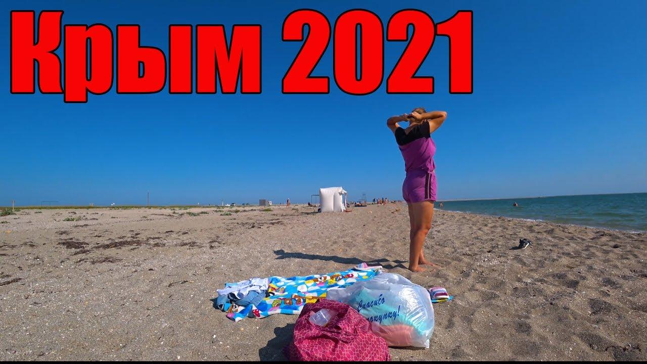 В КРЫМ год 2021. ИЗ ГОРОДА В ДЕРЕВНЮ 417 серия