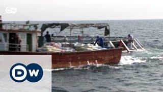مزارع الأسماك في تونس | صنع في ألمانيا
