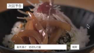 ドラマ「おとりよせ王子 飯田好実」4月27日放送スタート!大人気おとり...