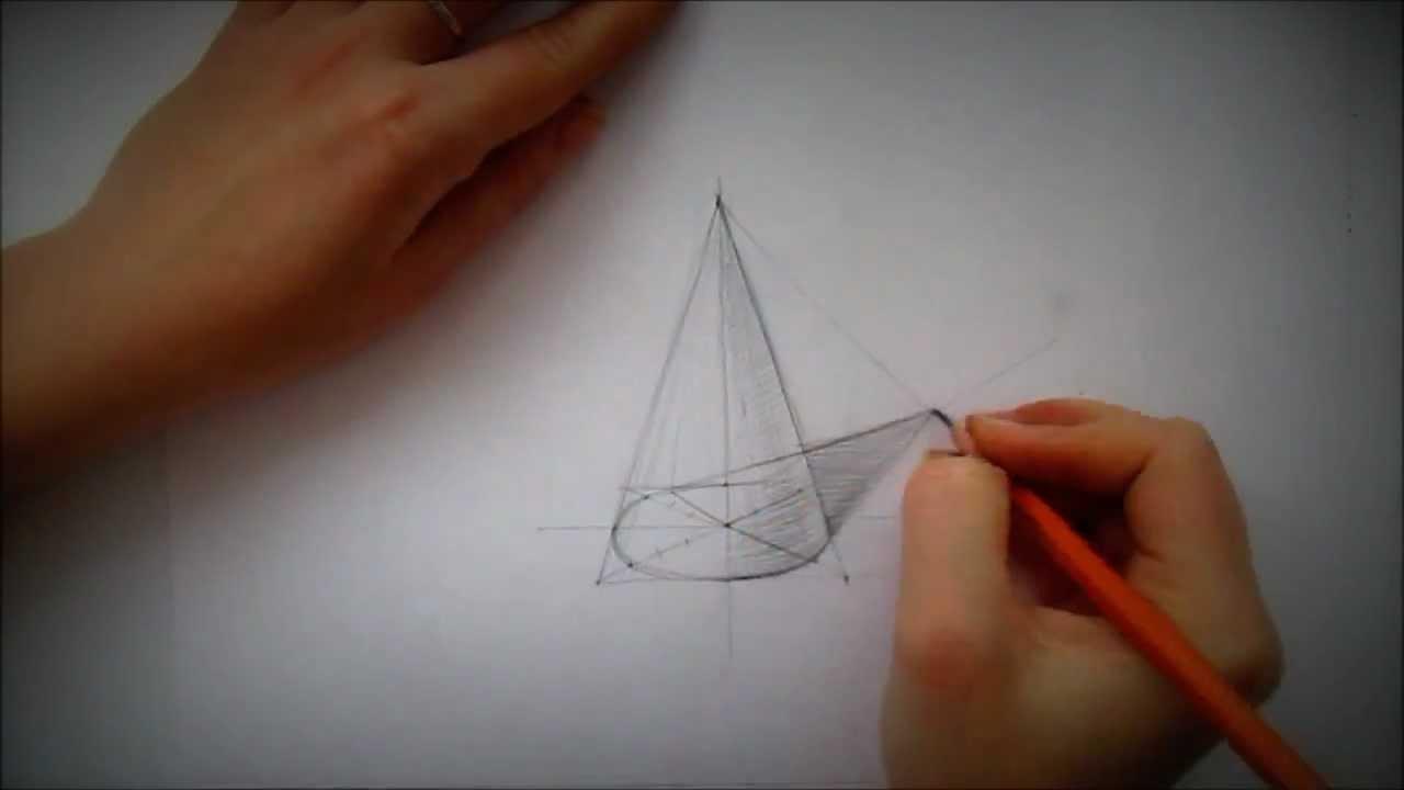 карандашом рисунок с тенью конус