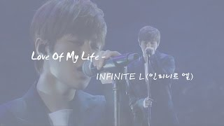 Cover images 【特效中字】INFINITE L solo - Love Of My Life (인피니트 엘) Live.