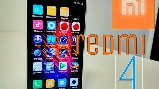 Xiaomi Redmi 4. Чего всё ждали. Redmi 4 обзор