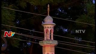 Chandrababu Naidu Campaign in Nandyal || Nandyal ByElection || NTV thumbnail