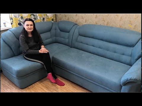 Перетяжка углового дивана с креслом Казань